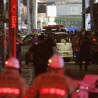 Rethinking the media's coverage of 'theatrical crime' in Japan