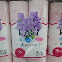 Good smells for bad times: This toilet paper is called Kaori, which means 'fragrance' in Japanese, and supposedly smells of flowers. | PETER BACKHAUS