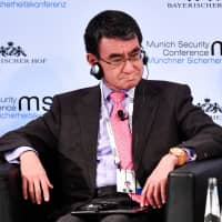 Foreign Minister Taro Kono attends a panel discussion at the Munich Security Conference in Munich on Feb. 15. | AFP-JIJI