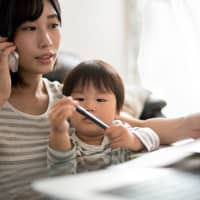 Japan doesn't make it easy for women to both have children and careers. | GETTY IMAGES