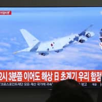 A Japanese patrol plane is shown on South Korean TV on Jan. 23. Seoul said such an aircraft flew dangerously low over one of its warships in the Yellow Sea and that 'if such activity repeats again, our military will respond strongly.' | AP