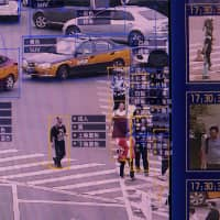 China is accumulating vast amounts of metadata from its 1.4 billion citizens to develop, refine and deploy its AI systems. | BLOOMBERG
