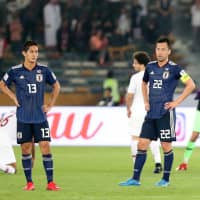 Qatar upsets Japan 3-1 to claim first Asian Cup title