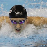 Words of support pour in for swimmer Rikako Ikee after leukemia diagnosis