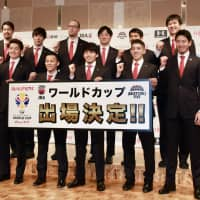 Triumphant Akatsuki Five return after accomplishing World Cup mission