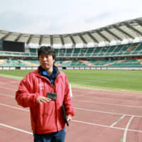 Fukuroi ready to welcome fans for Rugby World Cup