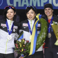 Nao Kodaira defends lead to capture world title
