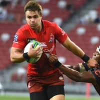 Sunwolves looking for marked improvement against Waratahs