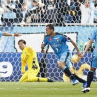 Frontale top Reds in Super Cup