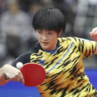 Hosting bids open for Tokyo 2020 table tennis qualification events