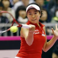 Japan, Spain split singles on first day of Fed Cup World Group II tie