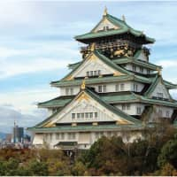 Osaka Castle. | ©OSAKA CONVENTION & TOURISM BUREAU