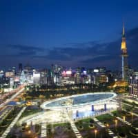 Oasis 21 (bus terminal and commercial facilities) and Nagoya TV Tower. | AICHI PREFECTURE