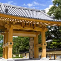 Japan's lively 'gateway to Asia'