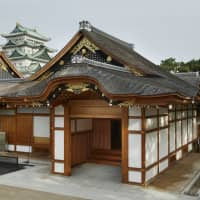 Journey to the 'heart of Japan'