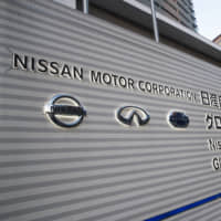 Nissan Motor Co. and Renault SA are reportedly considering closing their joint venture in the Netherlands. | BLOOMBERG