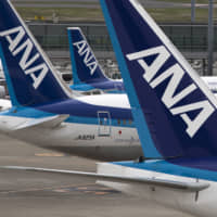 Co-pilot with All Nippon Airways unit found to be over alcohol limit, delaying another flight