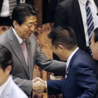 Japan's Diet passes record ¥101 trillion budget with spending hikes for defense and social security
