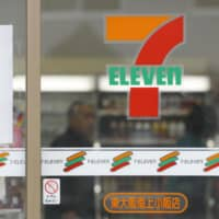METI tells convenience store operators to come up with plans to cope with Japan's labor crunch