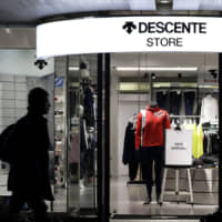 Itochu Corp. increased its stake in Descente Ltd. to 40 percent in a rare hostile takeover bid. | BLOOMBERG