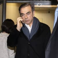 Trial of ex-Nissan boss Carlos Ghosn may start in fall: lawyers