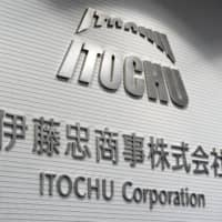 Japan trading house Itochu partners with Singapore's Halcyon to join sustainable rubber trade