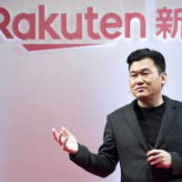 Rakuten's Hiroshi Mikitani set to be big winner in Lyft's impending initial public offering