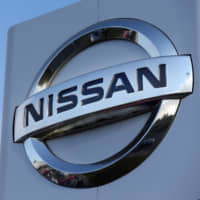 Nissan governance improvement panel to release proposals on March 27
