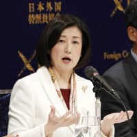 Head of Japanese furniture chain Otsuka Kagu says she wants to end feud with father and cooperate