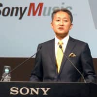 Sony chairman, who keyed firm's turnaround with bet on PlayStation and image sensors, to retire