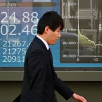 Tokyo stocks ended 3 percent lower Monday, their lowest close since Feb. 15 amid fears of a U.S. recession. | AFP-JIJI