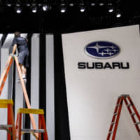 Subaru announces global recall of 2.3 million vehicles, its biggest yet, over faulty brake lights