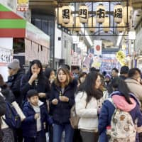 Number of foreign visitors to Japan rises 3.8% on year in February, as arrivals from China dip