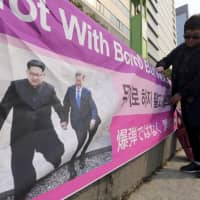 South Korea's ruling party retracts critique of Bloomberg reporter