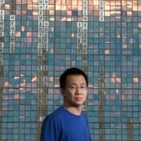 The complex fortune growing inside Bytedance, the world's most valuable startup
