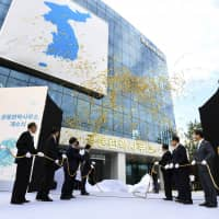 Pyongyang officials return to inter-Korean liaison office just days after unilateral pullout