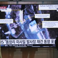 Activity at North Korea missile research facility may indicate preparation for rocket launch