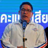 Palang Pracharat leader Uttama Savanayana holds a news conference during the general election in Bangkok on Sunday.   REUTERS