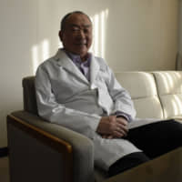 Addiction specialist Dr. Susumu Higuchi is pictured after an interview at his rehab center in Yokosuka, Kanagawa Prefecture, on Feb. 10.   KYODO