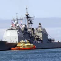 Japan and U.S. to develop new radar system for Aegis warships: sources