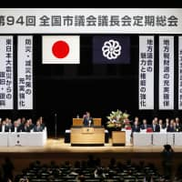 Prime Minister Shinzo Abe (center) delivers a speech at an annual meeting of the heads of city assemblies from across the country, held in Tokyo in May. | KYODO