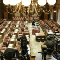 The Lower House Budget Committee remains adjourned Friday morning after opposition parties submitted a no-confidence motion against labor minister Takumi Nemoto over the ministry's data scandal. | KYODO