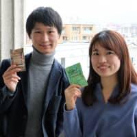 Kyoto startup aims to take bite out of bugs' 'ick factor' with cricket powder bars
