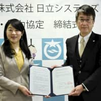 Otsu turns to AI in bid to help teachers detect signs of school bullying