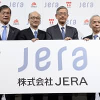 LNG in focus as energy giants Chubu Electric and Tepco deepen ties with Jera venture