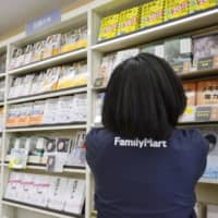 A FamilyMart store in Abiko, Chiba Prefecture, was recently combined with a bookstore. | KYODO
