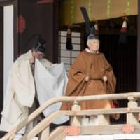 Emperor Akihito attends the first of a series of rituals and ceremonies at the Imperial Palace on Tuesday before his planned abdication on April 30.   IMPERIAL HOUSEHOLD AGENCY / VIA KYODO