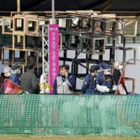 Tokyo artwork exhibitors referred to prosecutors over 2016 fire that killed boy
