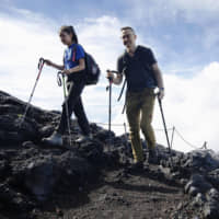 Even Mount Fuji climbers who don't plan to push for the summit will be asked to pay up