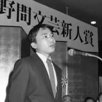 Novelist Haruki Murakami speaks after being awarded a Noma Literary New Face Prize in December 1982 in Tokyo. | KYODO